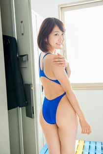 Pin by Dragon Heart on Swimsuit