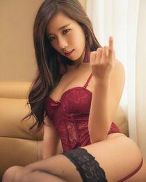 Amateur porn - niche Asian