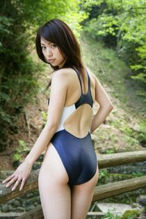Asian Swimsuit Near Forest - OneCoolThing.Today